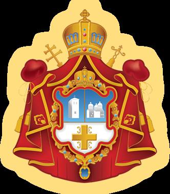 Црквена Општина Ст.Гален