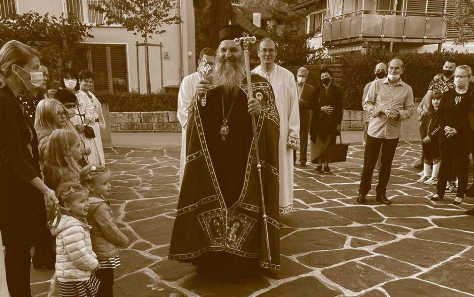 Посета Епископа Андреја ЦО Санкт Гален